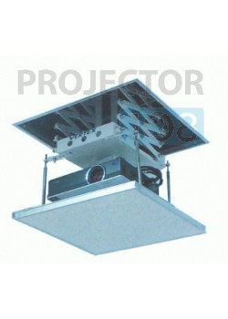 VERTEX Projector Lift A200AB